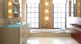 seframa-baño